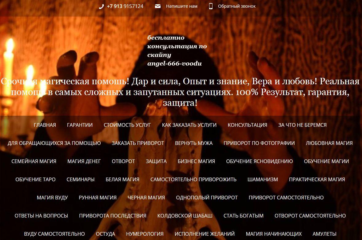 Троценко Григорий Николаевич