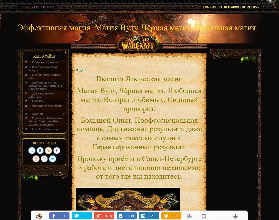 mag-elit.ru