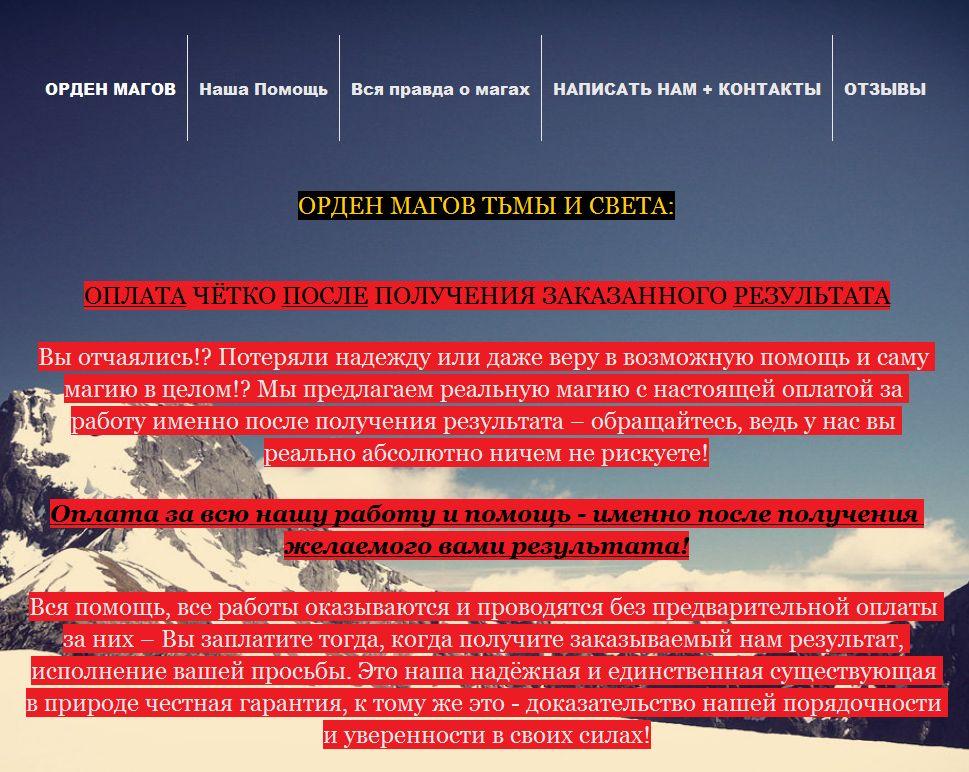 porezultatu.com