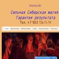 Сильная сибирская магия magia24.ru